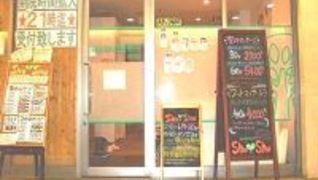 【飯田鍼灸整骨院グループ】Hot Diet Salon(ホットダイエットサロン) シュシュ