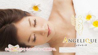 株式会社アンジェリーク  (ANGELIQUE ミーナ天神店)のイメージ