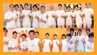 MJG接骨院 横浜山元院