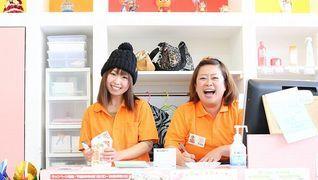 美容室ママファミリー 久留米インター店