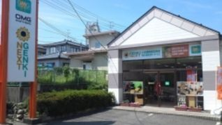 GENKINEXT新潟東