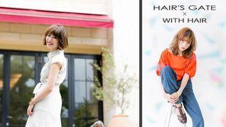 美容室WITH HAIR メッサオークワ高松店