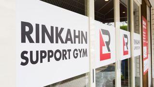 RINKAHN SUPPORT GYM (リンカーンサポートジム)