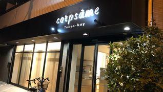 corpsame tokyo-bay
