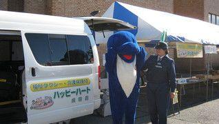 ハッピーハート成田
