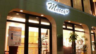 MECCA(メッカ) 前橋店