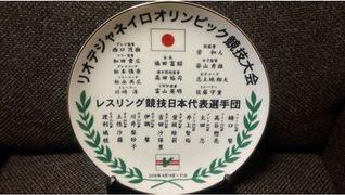 株式会社ハンズコーポレーション (TAISEIKAN+ イオンモール名古屋茶屋店)のイメージ