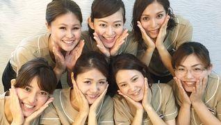 トータルエステサロン SBS TOKYO 美里店