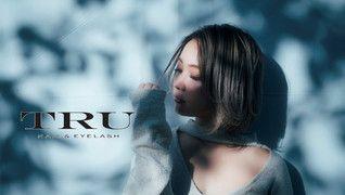 TRU eyelash(トゥルーアイラッシュ)【九州エリア】