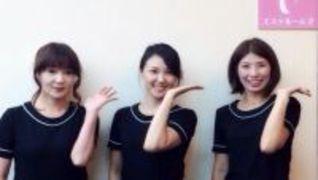 エステティックサロン birth(バース)  鈴鹿店 【株式会社 ジョイハンズ】