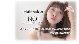 Hair salon Noi