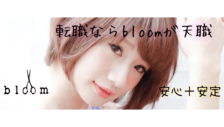 bloom 八千代緑が丘