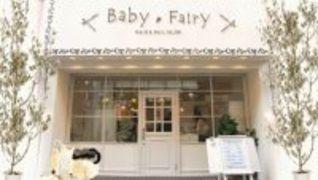 Baby Fairy 西北店