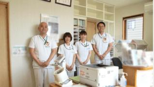 四ツ谷接骨院/治療院
