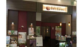 アジアングレイス・ベルエポック イオンモール加西北条店