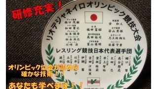 TAiSEiKAN〜全国トップ〜