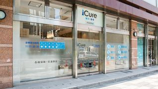 iCure鍼灸接骨院 阿波座