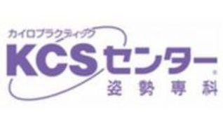 KCSセンター舞鶴