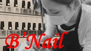 B'Nail 八王子店