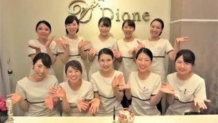 Dione 名古屋駅前店