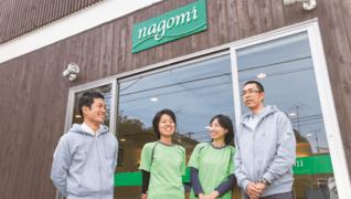 nagomi(なごみ) ふちのべ店