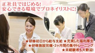 FASTNAIL PLUS(ファストネイルプラス) 横浜店