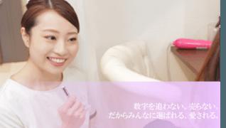 MIRA ESTHESHIA(ミラエステシア)【横浜店】