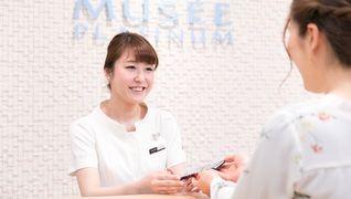 株式会社ミュゼプラチナム (MUSEE PLATINUM/近鉄ならら店)のイメージ