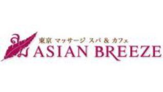 アジアンブリーズ 横浜みなとみらい店
