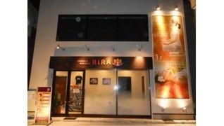 エステ&マッサージ RIRA(鶴橋店)