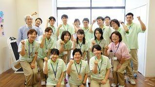 アースサポート横浜緑デイサービスセンター(デイサービス・正社員)