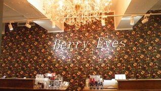 Berry Eyes 町田店