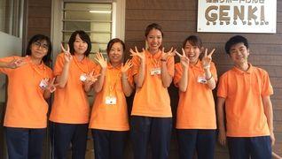 【健康サポートげんき】太田大原町