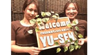 YU-SEN神戸店