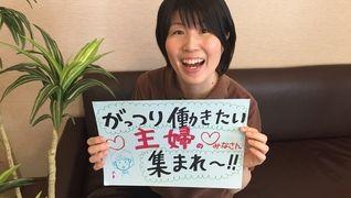 リラッX 武蔵浦和店