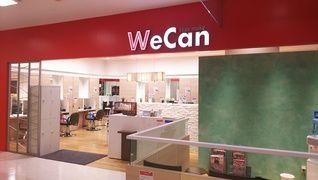 We Can イオン笹丘店