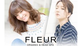 美容室FLEUR(フルール)