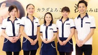 ル・タン 京王新宿店