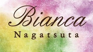 Bianca(ビアンカ)長津田店