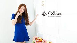 Dear Total Beauty Salon 心斎橋店