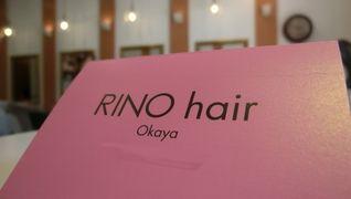 RINOhair 岡谷店
