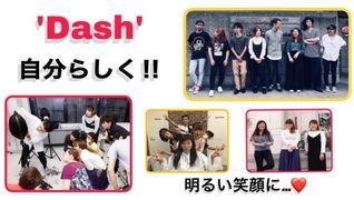 株式会社Dash【埼玉エリア】