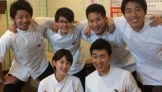 サニタ整骨院 町田根岸店