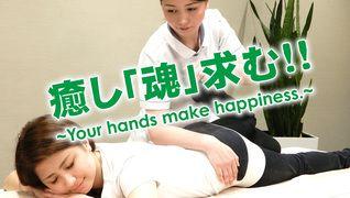 リフレッシュ イオンおゆみ野店