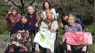 介護老人福祉施設 名立ひなさき