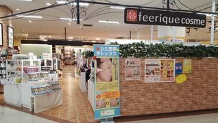 45feeriqueCOSME ゆめタウン博多店