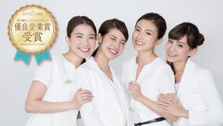 GINZA BEAUTY CLINIC 金沢駅店