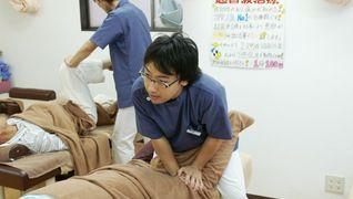 ユーカリ鍼灸接骨院