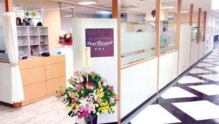 Star Lash京橋店