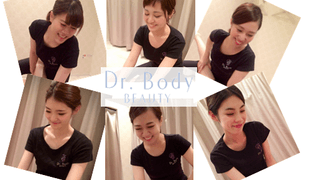 Dr. Body 関西エリア
